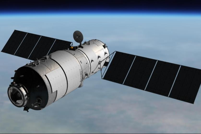 Estación espacial Tiangong-1 caerá en Tierra este 1 de abril